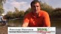 Трофеи Авалона Сезон-1 Корпоративный отдых на Нижней Волге