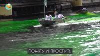 Трололо Сезон-1 Серия 21