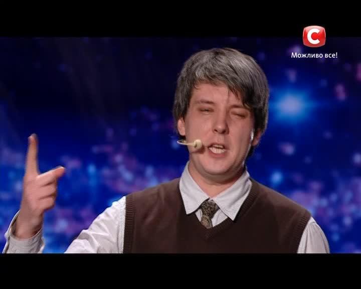 Україна має талант Україна має талант В Украине есть талант/Выпуск 1 (3 часть)
