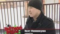 Улетное видео по-русски! 2 сезон 209 выпуск