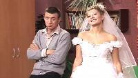 Универ Сезон 1 серия 36: Свадьба