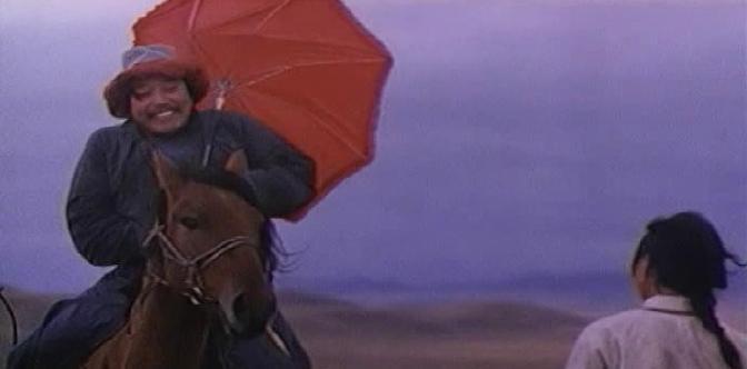 Урга: Территория любви (1991) смотреть