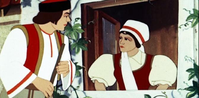 Валидуб. Советский мультфильм. Чешская сказка. смотреть