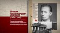 Великая война Сезон-1 Агентурная разведка
