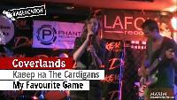 Видеосалон Сезон-1 Русские клипы глазами The Cardigans