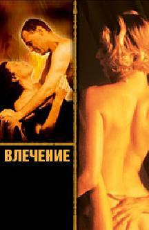 erotika-kulturizm-add-message