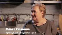 Второе и компот Сезон-1 Голубцы