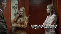 Женщина в беде 3 Сезон 3 Серия 3