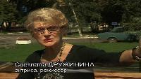 Живая история Сезон-1 Живая история. Девчата. История о первом поцелуе