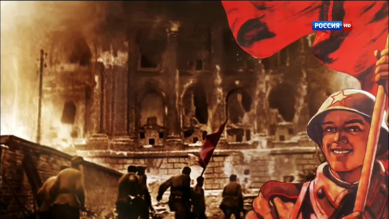 Знамя Победы смотреть