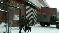 Зона Сезон-1 Серия 10