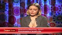 Званый ужин Сезон-3 Серия 7
