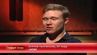 Званый ужин Сезон-4 Серия 121