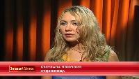 Званый ужин Сезон-4 Серия 20