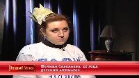 Званый ужин Сезон-4 Серия 40
