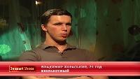 Званый ужин Сезон-4 Серия 60