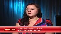 Званый ужин Сезон-4 Серия 77