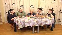Званый ужин Сезон-4 Серия 97
