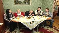 Званый ужин Сезон-4 Серия 98