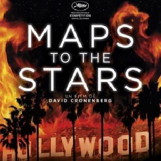 «Звездная карта» от мастера независимого кино смотреть
