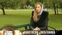 Звездные истории 1 сезон Всё на продажу
