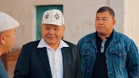 Бастык боламын Сезон-2 Серия 11 (на казахском языке)