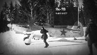 Легенды войны Сезон-1 Легенды войны: Як-3