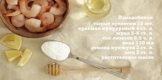 омлет из кабачков в мультиварке рецепт с фото
