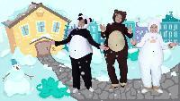 Три медведя Сезон-1 Вкусы